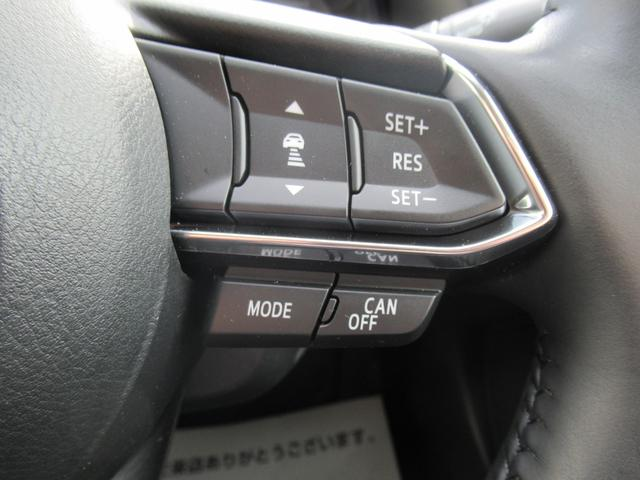 15XD Lパッケージ コネクトナビTV 全方位モニター BSM(ブラインドスポット) LED 衝突軽減 レーンキープ レーダークルーズ ヘッドアップディスプレー 本革 シートヒーター ディーゼルTB(8枚目)