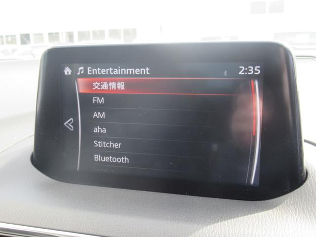 15XD Lパッケージ コネクトナビTV 全方位モニター BSM(ブラインドスポット) LED 衝突軽減 レーンキープ レーダークルーズ ヘッドアップディスプレー 本革 シートヒーター ディーゼルTB(32枚目)