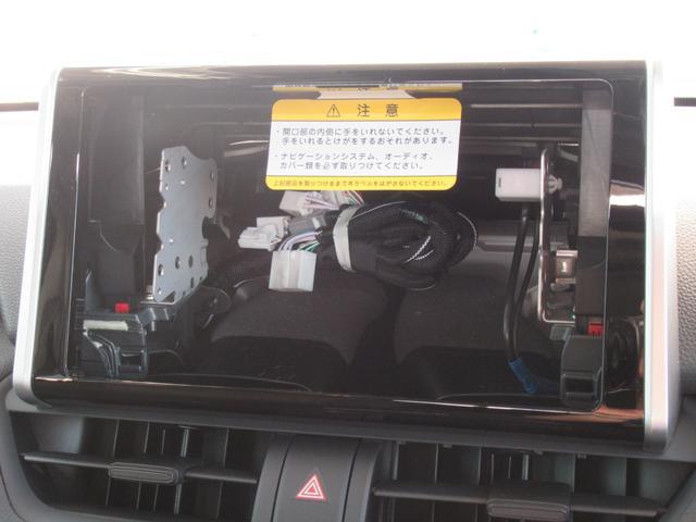 X サンルーフ クリアランスソナー BSM RCTA レーダークルコン 衝突軽減ブレーキ オーディオレス バックカメラ ルーフレール LEDヘッド オートハイビーム スマートキー 純正17インチアルミ(4枚目)