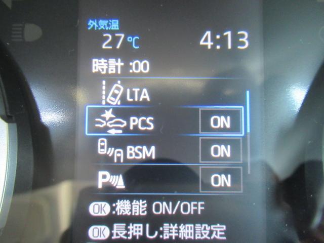 X サンルーフ クリアランスソナー BSM RCTA レーダークルコン 衝突軽減ブレーキ オーディオレス バックカメラ ルーフレール LEDヘッド オートハイビーム スマートキー 純正17インチアルミ(8枚目)