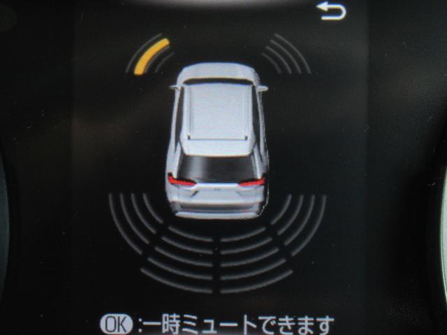 X サンルーフ クリアランスソナー BSM RCTA レーダークルコン 衝突軽減ブレーキ オーディオレス バックカメラ ルーフレール LEDヘッド オートハイビーム スマートキー 純正17インチアルミ(10枚目)