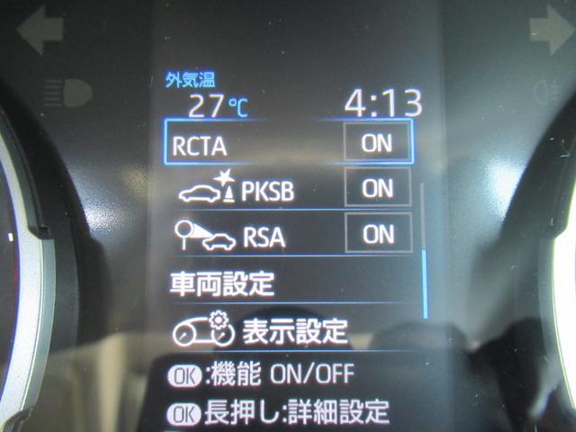 X サンルーフ クリアランスソナー BSM RCTA レーダークルコン 衝突軽減ブレーキ オーディオレス バックカメラ ルーフレール LEDヘッド オートハイビーム スマートキー 純正17インチアルミ(30枚目)