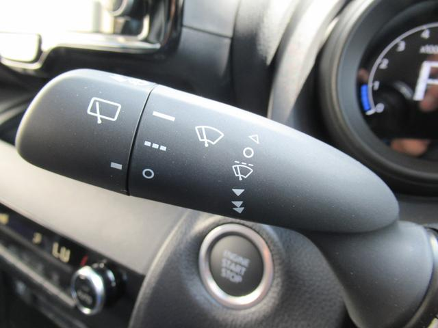 G 登録済未使用車 ディスプレイオーディオ クリアランスソナー レーダークルコン 衝突軽減ブレーキ 先行車発信告知 バックカメラ 純正16インチAW LEDヘッド オートハイビーム ステアリングスイッチ(30枚目)