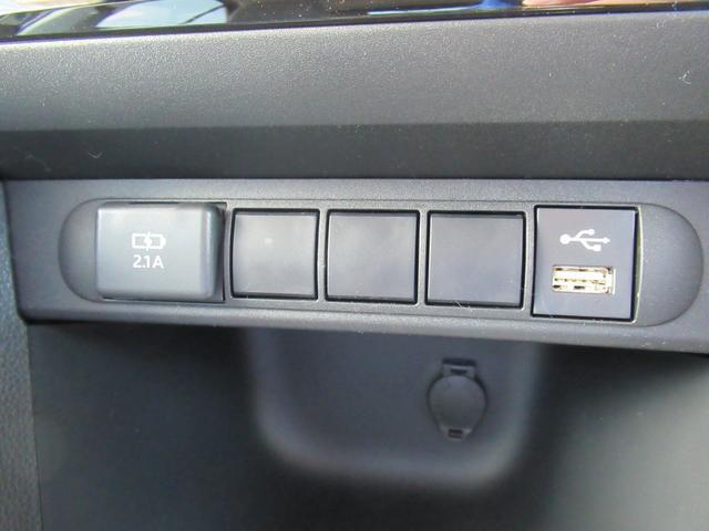 G 登録済未使用車 ディスプレイオーディオ クリアランスソナー レーダークルコン 衝突軽減ブレーキ 先行車発信告知 バックカメラ 純正16インチAW LEDヘッド オートハイビーム ステアリングスイッチ(32枚目)