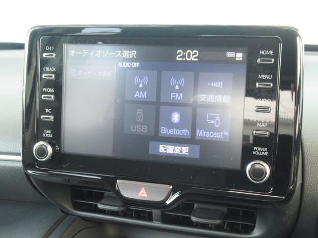 G 登録済未使用車 ディスプレイオーディオ クリアランスソナー レーダークルコン 衝突軽減ブレーキ 先行車発信告知 バックカメラ 純正16インチAW LEDヘッド オートハイビーム ステアリングスイッチ(40枚目)