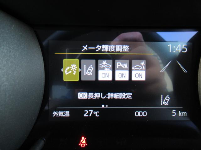 G 登録済未使用車 ディスプレイオーディオ クリアランスソナー レーダークルコン 衝突軽減ブレーキ 先行車発信告知 バックカメラ 純正16インチAW LEDヘッド オートハイビーム ステアリングスイッチ(8枚目)