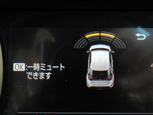 G 登録済未使用車 ディスプレイオーディオ クリアランスソナー レーダークルコン 衝突軽減ブレーキ 先行車発信告知 バックカメラ 純正16インチAW LEDヘッド オートハイビーム ステアリングスイッチ(11枚目)