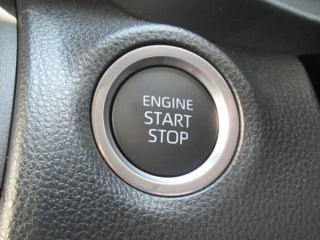 G 登録済未使用車 ディスプレイオーディオ クリアランスソナー レーダークルコン 衝突軽減ブレーキ 先行車発信告知 バックカメラ 純正16インチAW LEDヘッド オートハイビーム ステアリングスイッチ(12枚目)