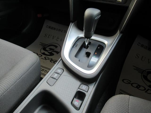 G 登録済未使用車 ディスプレイオーディオ クリアランスソナー レーダークルコン 衝突軽減ブレーキ 先行車発信告知 バックカメラ 純正16インチAW LEDヘッド オートハイビーム ステアリングスイッチ(27枚目)