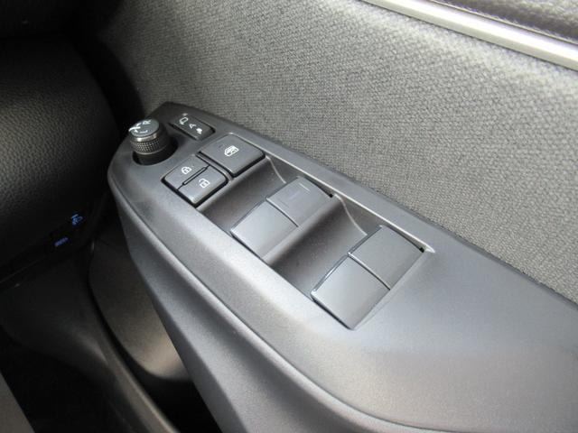 G 登録済未使用車 ディスプレイオーディオ クリアランスソナー レーダークルコン 衝突軽減ブレーキ 先行車発信告知 バックカメラ 純正16インチAW LEDヘッド オートハイビーム ステアリングスイッチ(29枚目)