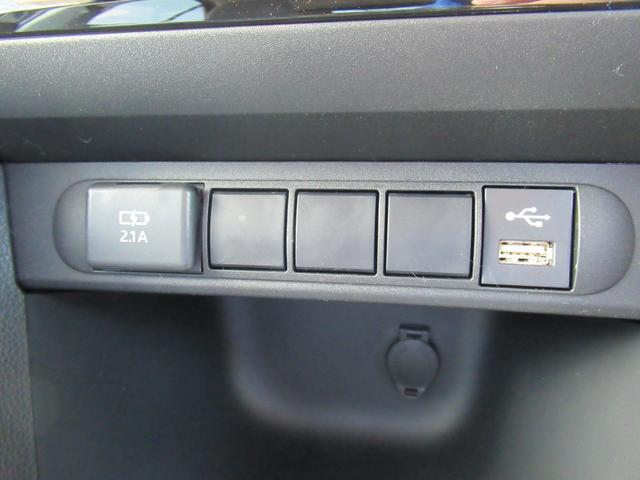 G 登録済未使用車 ディスプレイオーディオ クリアランスソナー レーダークルコン 衝突軽減ブレーキ 先行車発信告知 バックカメラ 純正16インチAW LEDヘッド オートハイビーム ステアリングスイッチ(33枚目)