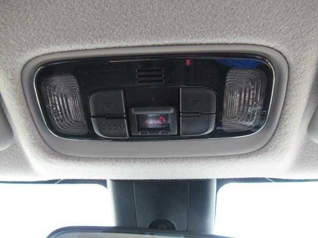 G 登録済未使用車 ディスプレイオーディオ クリアランスソナー レーダークルコン 衝突軽減ブレーキ 先行車発信告知 バックカメラ 純正16インチAW LEDヘッド オートハイビーム ステアリングスイッチ(35枚目)