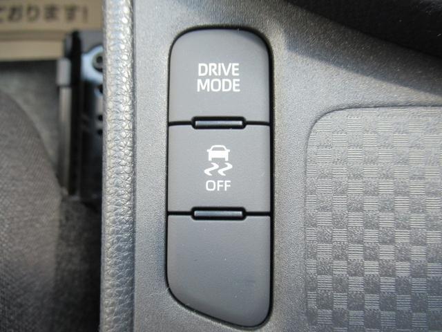 G 登録済未使用車 ディスプレイオーディオ クリアランスソナー レーダークルコン 衝突軽減ブレーキ 先行車発信告知 バックカメラ 純正16インチAW LEDヘッド オートハイビーム ステアリングスイッチ(38枚目)