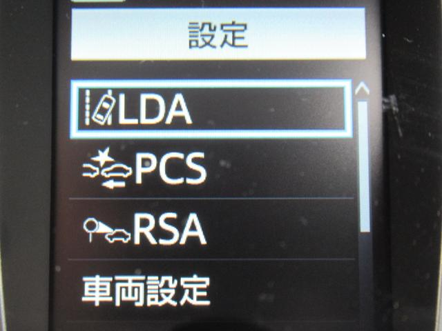Z 登録済未使用車 クリアランスソナー レーダークルコン 衝突軽減 DAC LDA RSA リヤデフロック LEDヘッド オートライト スマートキー ステリモ オーディオレス バックカメラ 4WD 寒冷地(9枚目)