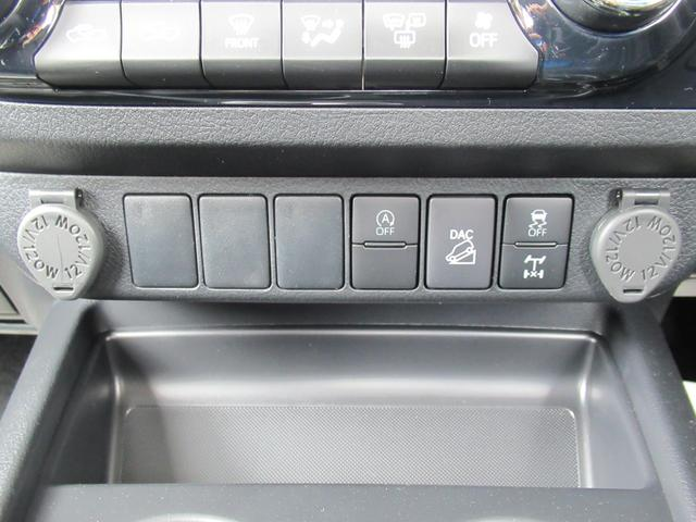 Z 登録済未使用車 クリアランスソナー レーダークルコン 衝突軽減 DAC LDA RSA リヤデフロック LEDヘッド オートライト スマートキー ステリモ オーディオレス バックカメラ 4WD 寒冷地(44枚目)
