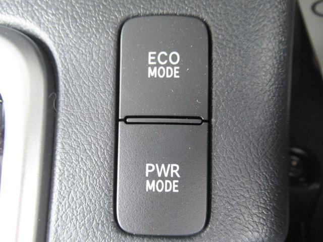 Z 登録済未使用車 クリアランスソナー レーダークルコン 衝突軽減 DAC LDA RSA リヤデフロック LEDヘッド オートライト スマートキー ステリモ オーディオレス バックカメラ 4WD 寒冷地(47枚目)