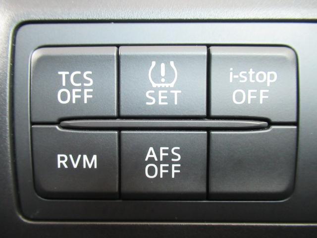 XD Lパッケージ 純正ナビ 黒革シート BOSEサウンド シートヒーター パワーシート フルセグTV サイドカメラ バックカメラ クルーズコントロール RVM ETC アドバンストキー ステアリングリモコン HID(9枚目)