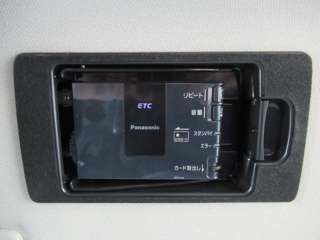 XD Lパッケージ 純正ナビ 黒革シート BOSEサウンド シートヒーター パワーシート フルセグTV サイドカメラ バックカメラ クルーズコントロール RVM ETC アドバンストキー ステアリングリモコン HID(30枚目)