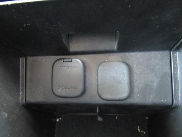 XD Lパッケージ 純正ナビ 黒革シート BOSEサウンド シートヒーター パワーシート フルセグTV サイドカメラ バックカメラ クルーズコントロール RVM ETC アドバンストキー ステアリングリモコン HID(34枚目)
