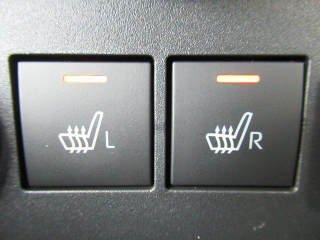 Z パノラミックビューナビレディPKG レーダークルコン 衝突軽減ブレーキ シートヒーター クリアランスソナー スマートキー プッシュスタート LEDヘッド オートハイビーム シーケンシャルウインカー(11枚目)