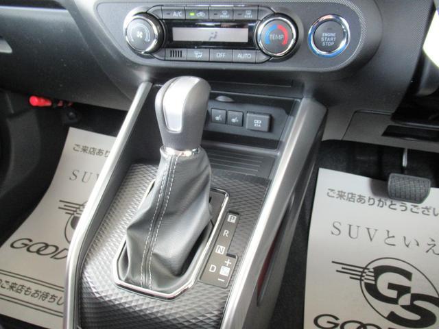 Z パノラミックビューナビレディPKG レーダークルコン 衝突軽減ブレーキ シートヒーター クリアランスソナー スマートキー プッシュスタート LEDヘッド オートハイビーム シーケンシャルウインカー(33枚目)