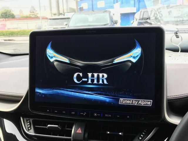 トヨタ C-HR G 新車未登録 モデリスタエアロ シーケンシャルウインカー