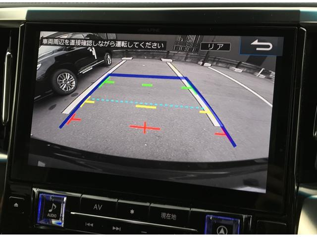 2.5Z Gエディション 3眼LED MR デジタルミラー(14枚目)