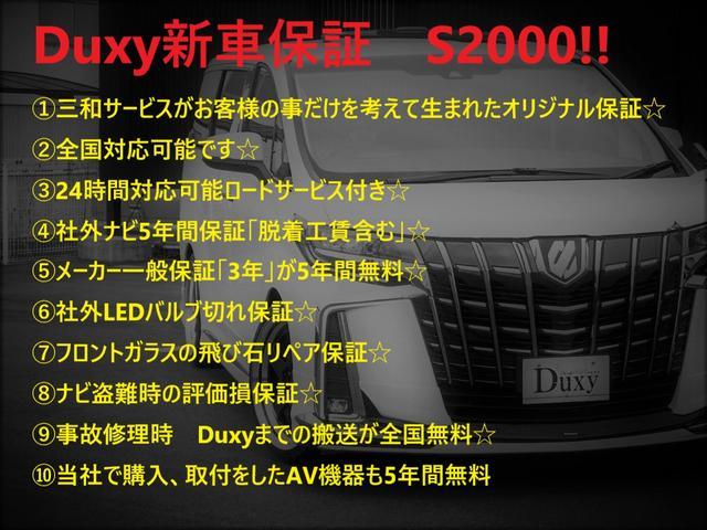 G WALDエアロ シーケンシャルウィンカー(7枚目)