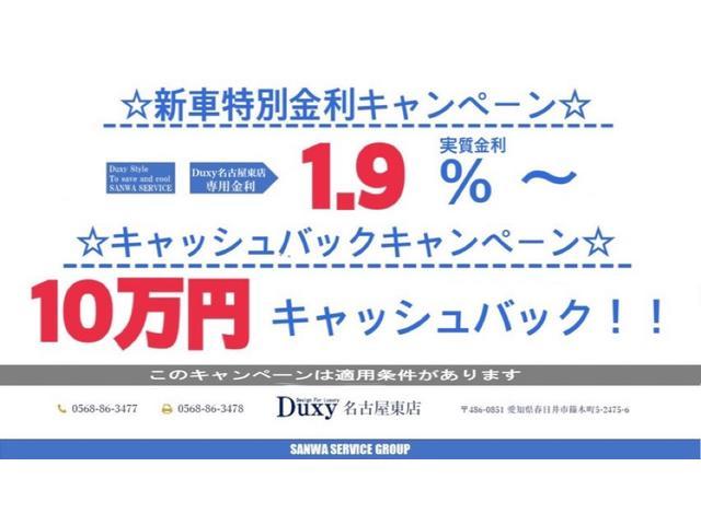 新車特別金利2.9%〜実施中☆均等、残価、スポット返済等、各種ご利用可能!!最長120回払いまでご利用可能!!