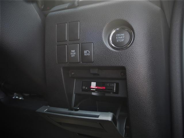 2.5S モデリスタフルアロ 20インチアルミ ツインムーンルーフ 両側パワースライドドア LEDヘッドライト スマホ連動ディスプレイオーディオ バックカメラ 衝突軽減ブレーキ コーナーセンサー(24枚目)