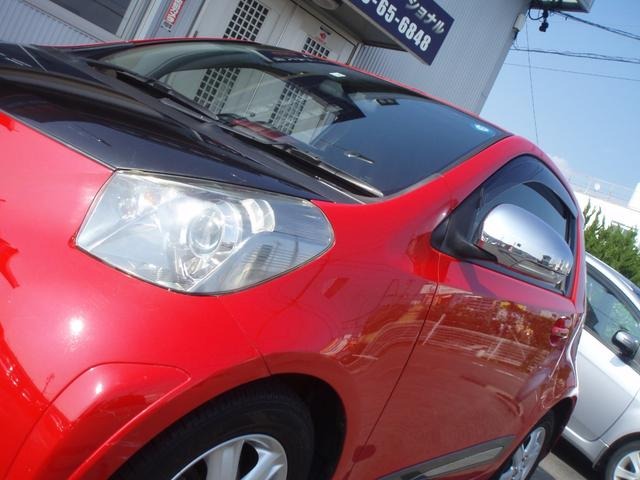 「トヨタ」「iQ」「コンパクトカー」「愛知県」の中古車17