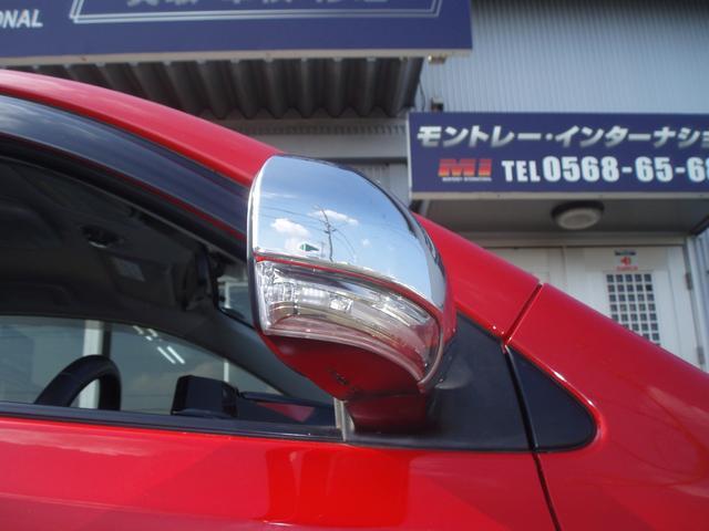 「トヨタ」「iQ」「コンパクトカー」「愛知県」の中古車21