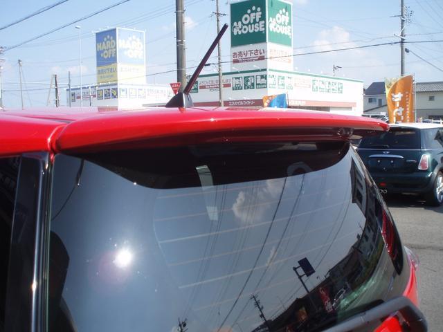 「トヨタ」「iQ」「コンパクトカー」「愛知県」の中古車36