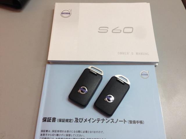D4 SE 革電動シート ナビ バックカメラ(20枚目)
