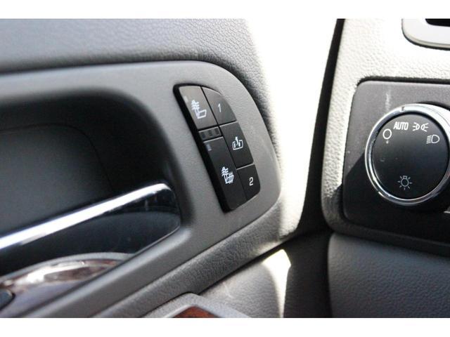 Z71オフロードPKG 4WD 1ナンバー10インチNAVI(17枚目)