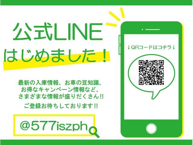 「ダッジ」「ダッジナイトロ」「SUV・クロカン」「岐阜県」の中古車3
