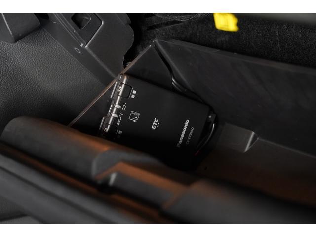 50イヤーズ エディション 正規ディーラー車 エッジカスタム ブラックレザーシート  350台限定車 6速AT  ETC  パワーシート シートクーラー シートヒーター パワーステアリング 定期点検記録簿付 20インチAW(59枚目)