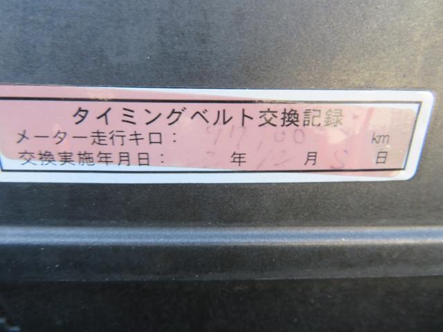 RS200 リミテッドII カーボンリップ 車高調 マフラー(13枚目)
