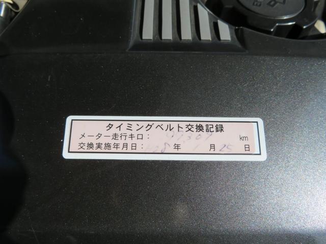 RS200 リミテッドII(16枚目)
