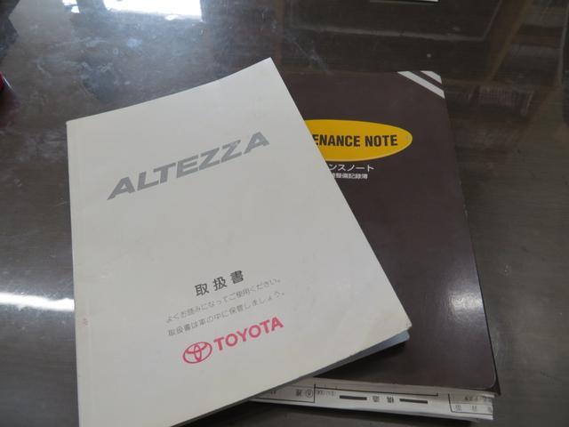 AS200 Lエディション(20枚目)