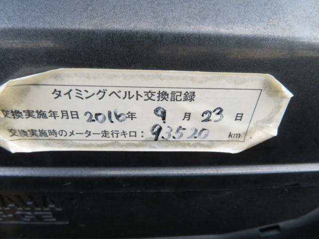 RS200 Zエディション 6MT フルエアロ 車高調(15枚目)