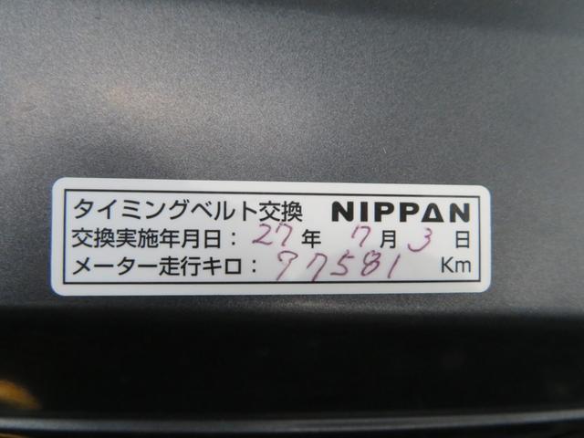 RS200 リミテッドIIナビパッケージ 6MT(16枚目)