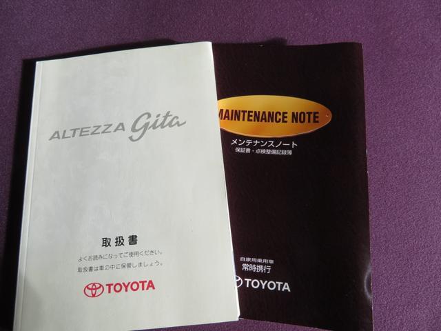 トヨタ アルテッツァジータ
