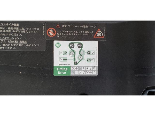 GTI 車高調 SR 4本出しマフラー ナビ Bカメラ(19枚目)
