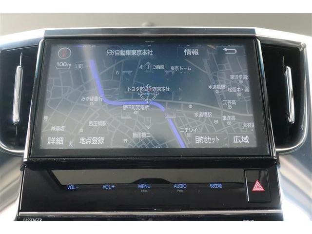 2.5Z Gエディション 被害軽減ブレーキ Bカメ WSR 後席M 地デジTV LEDライト アルミホイール 盗難防止装置 ETC ナビTV メモリーナビ スマートキー パワーシート 3列シート ABS レーダーC(5枚目)