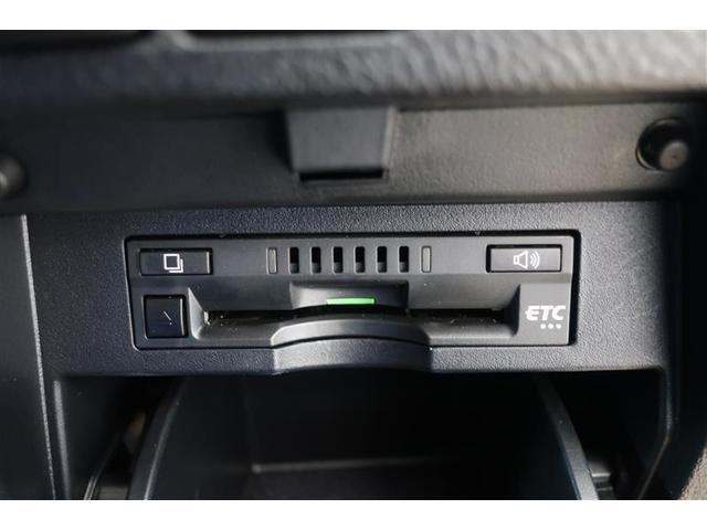 2.5Z Gエディション 被害軽減ブレーキ Bカメ WSR 後席M 地デジTV LEDライト アルミホイール 盗難防止装置 ETC ナビTV メモリーナビ スマートキー パワーシート 3列シート ABS レーダーC(8枚目)