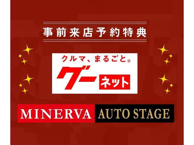 トヨタ アクア S 純正SDナビ地デジ スマートキーLEDヘッド禁煙車
