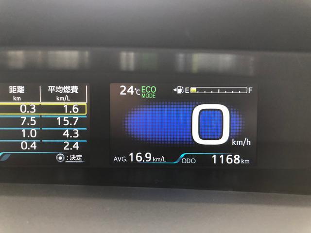 A 純正9インチY68Tナビ地デジBカメラ・LED・HUD・17AW・禁煙車・パワーシート・セーフティセンス(18枚目)