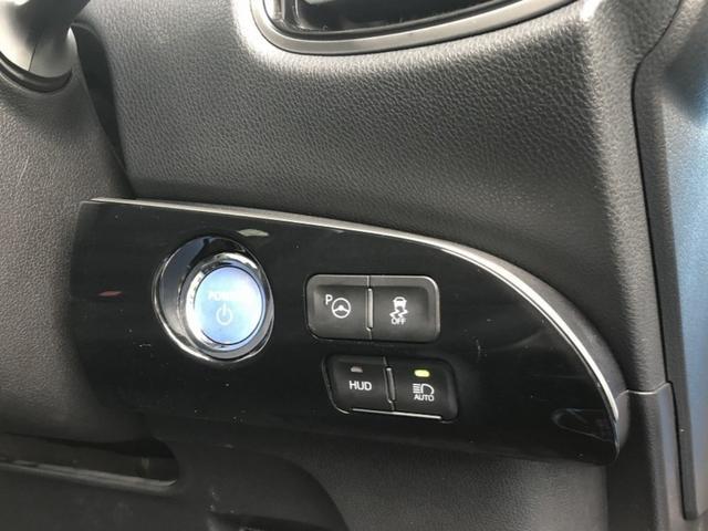 A 純正9インチY68Tナビ地デジBカメラ・LED・HUD・17AW・禁煙車・パワーシート・セーフティセンス(20枚目)