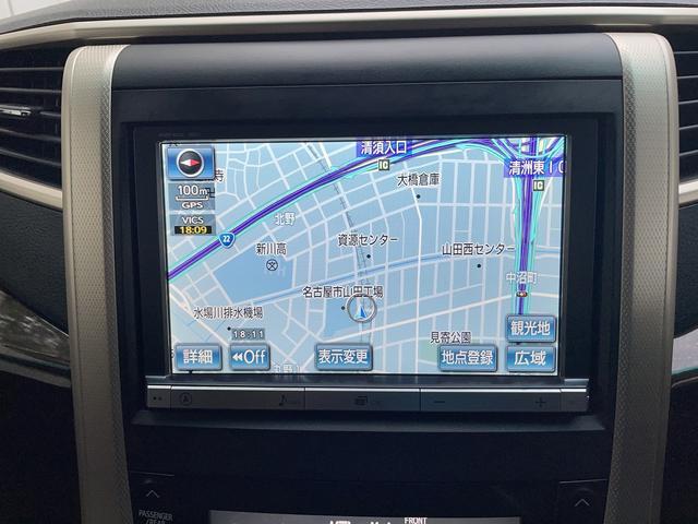 X62 HDDナビ地デジ